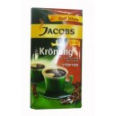 CAFEA JACOBS INTENS 250G